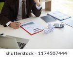 serious asia businessman was... | Shutterstock . vector #1174507444