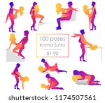 set 10 kama sutra positions.... | Shutterstock .eps vector #1174507561
