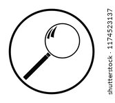 loupe icon. thin circle design. ... | Shutterstock .eps vector #1174523137