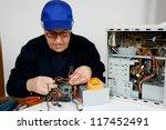 electrician | Shutterstock . vector #117452491