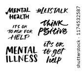 mental health. hand lettering....   Shutterstock .eps vector #1174532587