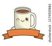 kawaii coffee mug icon | Shutterstock .eps vector #1174535881