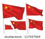 china vector flags set. 5 wavy... | Shutterstock .eps vector #117457069
