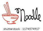 bowl full of tasty noodles ...   Shutterstock .eps vector #1174574917