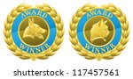 alsatian,animal,award,badge,best,blue,breed,canine,cat,certificate,challenge,circle,club,collar,competition