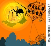halloween spider on web and  on ... | Shutterstock .eps vector #1174603267