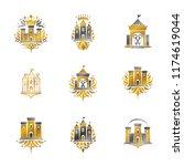 ancient fortresses emblems set. ...   Shutterstock .eps vector #1174619044