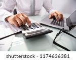 close up of a businessman's... | Shutterstock . vector #1174636381