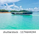 the lake of laos in countryside  | Shutterstock . vector #1174644244