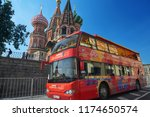 moscow  sep. 06  2018  view on... | Shutterstock . vector #1174650574