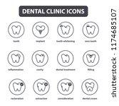 vector collection of dental... | Shutterstock .eps vector #1174685107