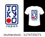 tokyo japan  stylish... | Shutterstock .eps vector #1174725271