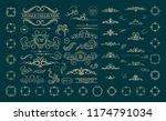 retro rosette and victorian... | Shutterstock .eps vector #1174791034