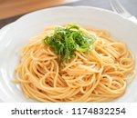 mentaiko pasta  spicy cod roe... | Shutterstock . vector #1174832254