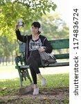 portrait of a beautiful asian...   Shutterstock . vector #1174836724