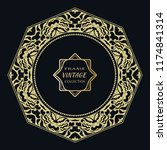 golden frame template with... | Shutterstock .eps vector #1174841314