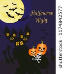 halloween night background for...   Shutterstock .eps vector #1174842577