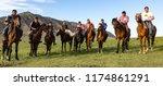 issyk kul  kyrgyzstan   may 28  ... | Shutterstock . vector #1174861291