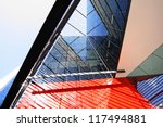modern architecture in london... | Shutterstock . vector #117494881