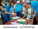 zaporozhia ukraine  june 2 ... | Shutterstock . vector #1174949761