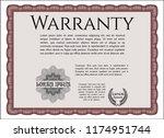 red warranty certificate...   Shutterstock .eps vector #1174951744