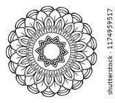 flower mandala vector... | Shutterstock .eps vector #1174959517