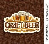 vector logo for craft beer ... | Shutterstock .eps vector #1175018134