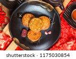 mid autumn festival chinese... | Shutterstock . vector #1175030854