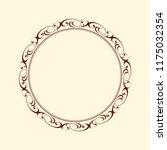 decorative round retro frames ... | Shutterstock .eps vector #1175032354