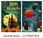 halloween spooky ghost house... | Shutterstock .eps vector #1175037541