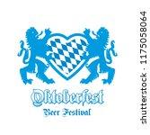 oktoberfest beer festival... | Shutterstock .eps vector #1175058064