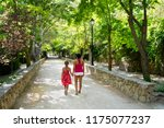 the mother with daughter... | Shutterstock . vector #1175077237