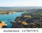 view of the blue lake. | Shutterstock . vector #1175077471