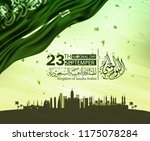 saudi arabia national day in... | Shutterstock .eps vector #1175078284