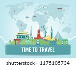 travel composition with famous... | Shutterstock .eps vector #1175105734