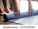 meditation session  fitness... | Shutterstock . vector #1175120254