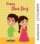 an indian brother and sister... | Shutterstock .eps vector #1175138344