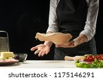 raw pizza ingredients on a...   Shutterstock . vector #1175146291
