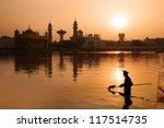 Sikh Pilgrims Inside Holy Pool...