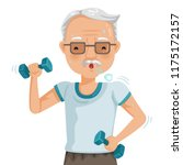 elderly man exercising with... | Shutterstock .eps vector #1175172157
