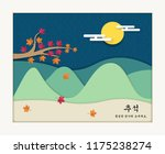 full moon and maple tree . mid... | Shutterstock .eps vector #1175238274