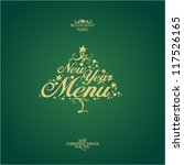 new year menu card design... | Shutterstock .eps vector #117526165