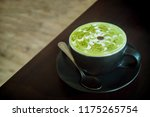 hot green tea and milk mix and... | Shutterstock . vector #1175265754
