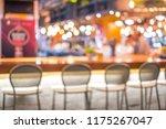 blur light of counter in bar or ... | Shutterstock . vector #1175267047