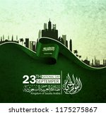 saudi arabia national day in... | Shutterstock .eps vector #1175275867