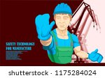 worker with outstretched hand... | Shutterstock .eps vector #1175284024