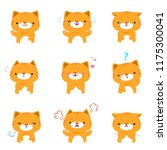 cat face expression  set of cat ... | Shutterstock .eps vector #1175300041