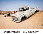 abandoned vintage car wrecks at ... | Shutterstock . vector #1175305894