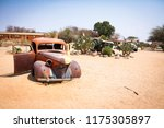 abandoned vintage car wrecks at ... | Shutterstock . vector #1175305897