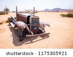 abandoned vintage car wrecks at ... | Shutterstock . vector #1175305921
